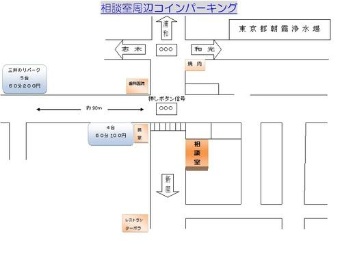 コインP地図.jpgのサムネイル画像
